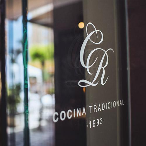 diseno web capricho raquel restaurante 07 500 1 - Diseño web, marketing online Alicante: El Capricho de Raquel